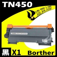 【南紡購物中心】【速買通】Brother TN-450/TN450 相容碳粉匣(TN450碳粉匣)