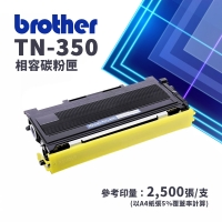 【Brother】Brother TN350/TN-350  相容碳粉匣 適用FAX-2820/2920/MFC-7220/MFC-7420/HL-2040
