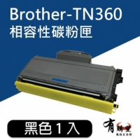 【Brother】DCP-7030/7040/HL-2140/2150/2170W/MFC-7320/7340/7440N/7840(適用TN360副廠碳粉匣)