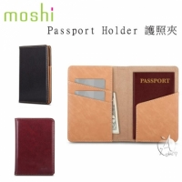 【A Shop】Moshi Passport Holder 皮革護照夾-2色