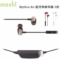 【A Shop】Moshi Mythro Air 藍牙無線耳機-3色