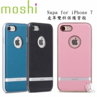【A Shop】Moshi Napa for iPhone 8 / 7 皮革雙料保護背殼-3色