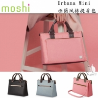 【A Shop】Moshi Urbana Mini Retina MacBook 12/iPad商務筆電公事包-共3色