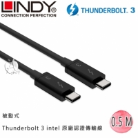 【A Shop】LINDY 41555 被動式 Thunderbolt 3 Type-C intel 原廠認證傳輸線 0.5m