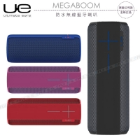 【UE Ultimate Ears】《飛翔3C》UE Ultimate Ears MEGABOOM 防水無線藍牙喇叭〔公司貨〕羅技 藍芽 NFC 串流