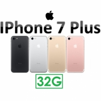 蘋果 Apple iPhone 7 Plus 5.5吋(32G)4G LTE 智慧型手機 iPhone7 i7+ A10 RETINA 防水