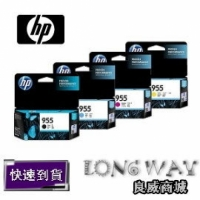 【HP】955 黃色原廠墨水匣 L0S57A(適用: Officejet Pro 8710 / Officejet Pro 8720 / Officejet Pro 8730 )()