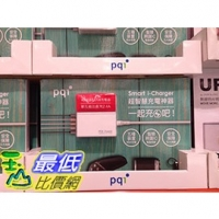 [105限時限量促銷] COSCO PQI USB CHARGER 40W/8A/5孔 USB充電器 適用手機平板/行動電源 _C112236