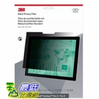 [美國直購] 3M PFTMS001 螢幕防窺片 Privacy Filter for Microsoft Surface Pro 3 / Pro 4 - Landscape _t01