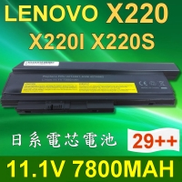 LENOVO X220 29++ 9芯 日系電芯 電池 X220 X220I X220S 42T489 42T4863 42T4901 42T4942 0A36281 0A36282