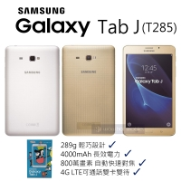 【WOW HOT】SAMSUNG Galaxy Tab J 7.0 T285 8G LTE 可通話平板(Tab J T285)