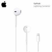 【神腦貨 盒裝】Apple 原廠耳機麥克風 EarPods 具備 Lightning 連接器 線控耳機 iPhone 8 i8 Plus X XR Xs Max iX iXR iXs iXsMax