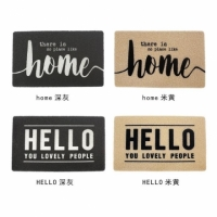 【Boho Chic】北歐經典英文字HELLO YOU LOVELY PEOPLE防滑地墊(THERE IS NO PLACE LIKE HOME)