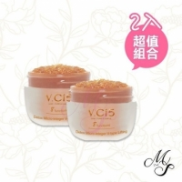 【2入組】V.Ci5高機能5D煥顏霜 100ml【Miss.Sugar】【B000031】