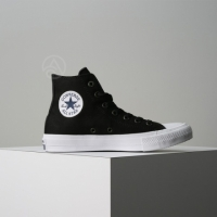 【Converse】Chuck Taylor All Star II 框威 黑白 舒適底 150143C AquaFeb