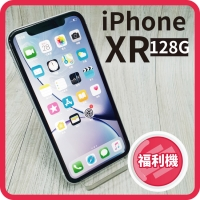 【APPLE 蘋果】【福利機】iPhone XR 128G A2105