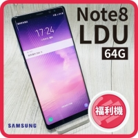 【SAMSUNG 三星】【C規福利品】NOTE 8 LDU版/WIFI版 6G/64GB(螢幕有烙印)
