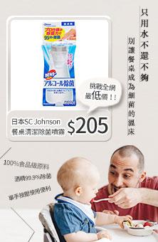 寵物嘉年華3折