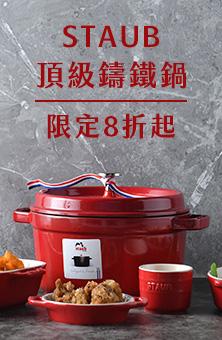 品牌洗劑賠售