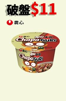 曾粉/曾拌麵 $154/袋