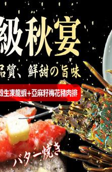 台灣峰頂高冷茶
