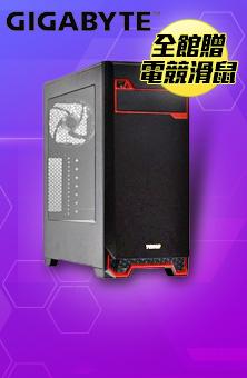 EPSON印表機