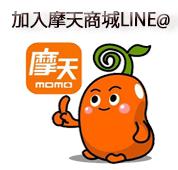 加入摩天LINE@