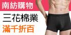 【 唐朵拉 】性感蕾絲適穿L-XL圓點點細緻觸感彈性佳專為豐滿姐妹設計伸縮性佳/女內褲