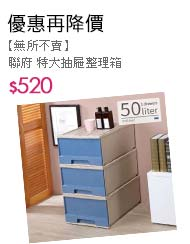 Toshiba 2T外接硬碟$2099