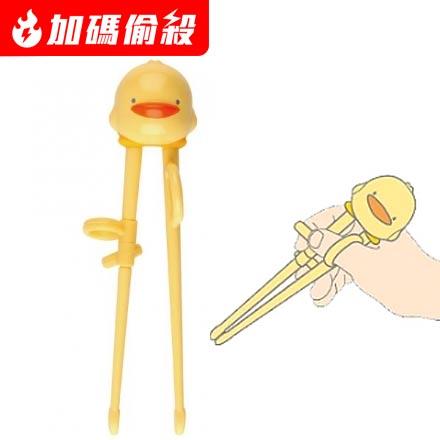 【領券再折▼點數加碼】黃色小鴨幼童學習筷