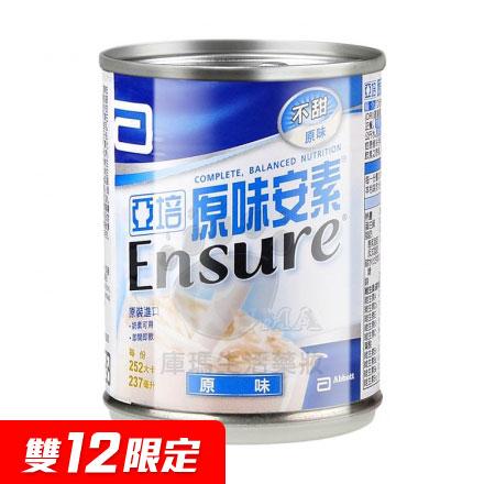 【全新上市▼點數11倍】亞培 原味安素-原味237ml*12罐