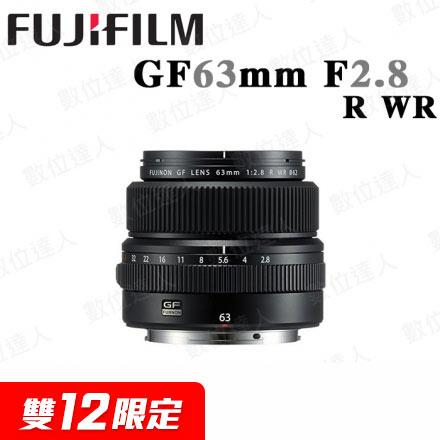 【FUJIFILM富士】GF63mmF2.8 R WR