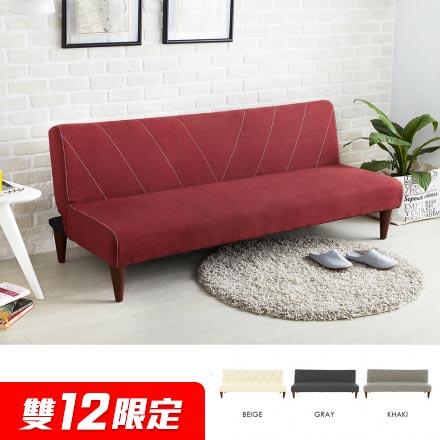 【點數11倍▼全館93折】LYUBA日式沙發床-4色