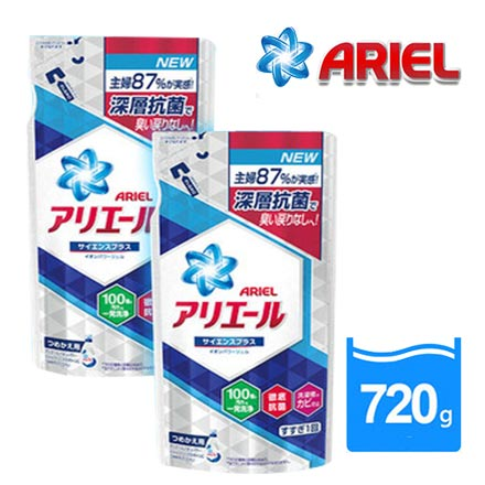 【Ariel】抗菌防臭洗衣精720g