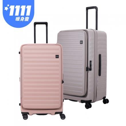 LOJEL 29.5吋 前開式行李箱