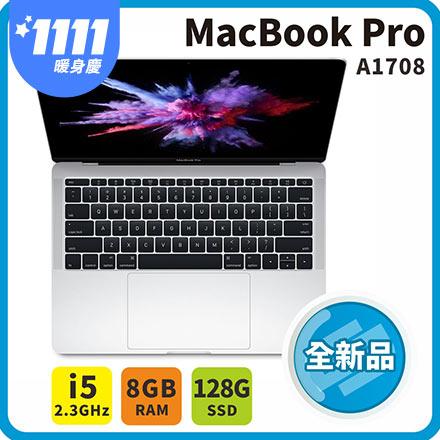 APPLE 2017 MacBook Pro